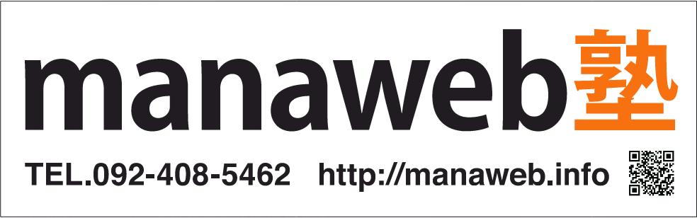 manaweb2